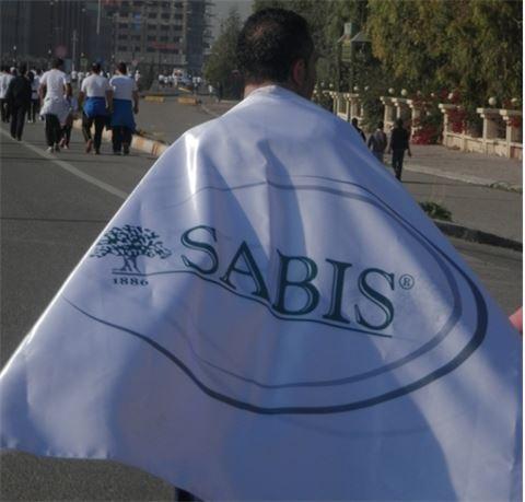 Erbil Marathon