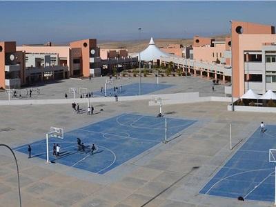 School Facility